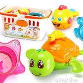 兒童洗澡玩具兒童洗澡玩具嬰兒游泳戲水小烏龜寶寶沐浴噴水疊疊樂戲水玩具    color shop