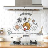 廚房家用透明防油煙墻紙耐高溫加厚墻貼壁紙灶臺瓷磚防水自粘貼紙 QG4686『優童屋』