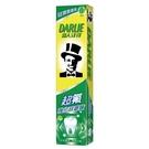 黑人牙膏 超氟牙膏特大號175g 強化琺瑯質 效期2023.03【淨妍美肌】