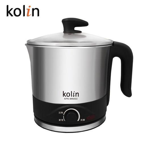 【歌林Kolin】1.5L單柄高級304不鏽鋼美食鍋(KPK-MN003)