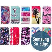 SAMSUNG 三星 S6 Edge 小羊皮彩繪皮套 插卡 支架 側翻皮套 錢包套 手機套 殼 保護套 配件