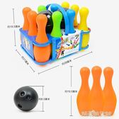 兒童保齡球玩具球類套裝1-3-5-7周歲寶寶室內特大號戶外親子運動【解憂雜貨鋪】