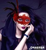萬聖節面具聚會演出公主羽毛眼罩男女主播半臉面罩女情趣舞會道具igo 時尚芭莎