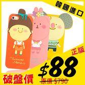 APPLE iphone5 se 5s i5s ise 韓國森林家族 momo 矽膠 軟殼 手機 保護殼 背蓋 防撞 保護殼 MQueen膜法女王