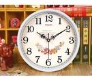 家用靜音創意時尚掛錶石英鐘 鐘錶掛鐘客廳現代簡約個性時鐘 「時尚彩紅屋」
