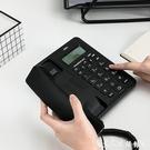 電話機 得力有線坐式固定電話機座機固話家用辦公室用單機來電顯示 艾家