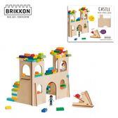 【虎兒寶】荷蘭 BRIKKON 益智遊戲板 多多的城堡
