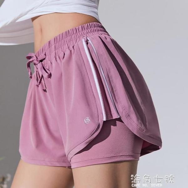 暴走的蘿莉運動短褲女防走光假兩件寬鬆速干透氣跑步健身瑜伽褲 聖誕節全館免運
