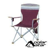 PolarStar 民族風豪華太師椅 紫紅 休閒椅 露營 大川椅 巨川椅 戶外 露營 P16775