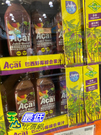 [COSCO代購] C578646 FRUTA FRUTA ACAI GROSSO JUICE BI END 巴西莓綜合果汁 930毫升 X 2