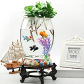 金魚缸圓形客廳辦公桌面小型迷你生態水族箱家用水培玻璃魚缸igo 茱莉亞嚴選