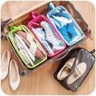 ♚MY COLOR♚韓版大容量透明鞋袋 外出袋 提帶 收納袋 包中包 旅行收納多件組 出國旅遊 【S13】