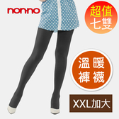 non-no儂儂褲襪 (7雙)80D加大保暖褲襪-9790