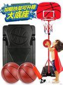 兒童籃球架可升降室內2-5-10歲落地式投籃玩具男孩籃球框掛式4歲水晶鞋坊