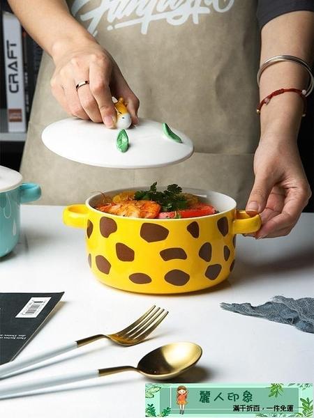 便當盒 舍里可愛泡面碗陶瓷帶蓋飯盒學生宿舍用方便面杯帶手機支架大面碗 麗人印象 免運