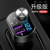 車載MP3播放器多功能藍牙接收器隨身碟