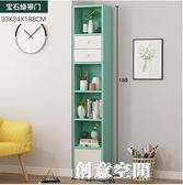 櫃子客廳靠牆書架家用落地帶門櫃子儲物櫃立式超窄夾縫書櫃多功能 NMS創意空間