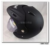 【M2R SP 333 紀念版 素色  消光黑 3/4罩 安全帽】內襯全可拆、免運費