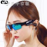 無線藍芽耳機頭戴式4.1智慧眼鏡偏光太陽鏡男女運動騎行眼睛消費滿一千現折一百