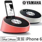 專櫃檯面展示品 狀況佳 YAMAHA TSX-14 喇叭 桌上型 音響 床頭 iPhone6 適用 鬧鐘 揚聲 公司貨