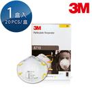 【醫碩科技】3M P1等級頭帶式防護口罩 20片/盒 8710