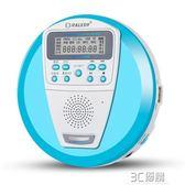 CD機 英語CD復讀機小學生迷你便攜式光盤播放器MP3插卡U盤可充電隨身聽 3C優購HM