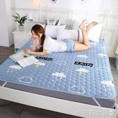床墊床墊子1.8m床雙人墊被1.2米單人學生宿舍海綿榻榻米折疊 Igo 貝芙莉