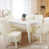 新品桌布繡花餐桌布藝椅子套罩椅套椅墊套裝家用餐椅墊套裝茶幾布簡約現代