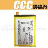 Sony Xperia Z5 Premium 電池 內建鋰電池 LIS1605ERPC
