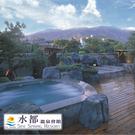 【北投】水都溫泉會館-露天風呂券(2張)