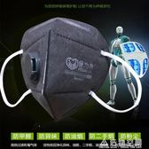 保為康活性炭帶呼吸閥防臭異味有毒氣漆噴漆舒適透氣頭戴耳戴口罩 造物空間