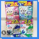 第四代 日本P&G 3D洗衣膠球 (44...