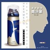 情趣香水 情趣用品 飄香動情費洛蒙香水-男用『七夕情人節』
