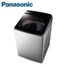 【南紡購物中心】Panasonic國際牌 20kg變頻直立洗衣機(NA-V200KBS-S)