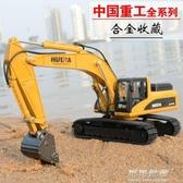 匯納工程車模型合金大號機械模擬壓路機挖掘機挖土機兒童玩具擺件YJT  【快速出貨】
