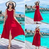露背洋裝 馬爾代夫海邊度假沙灘裙女露背長裙大碼顯瘦海島洋裝紅色 茱莉亞嚴選