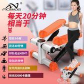 踏步機 踏步機靜音家用免安裝登山機多功能腳踏機健身器材 小艾時尚 NMS