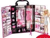 芭比娃娃套裝大禮盒女孩公主婚紗兒童換裝玩具別墅城堡x4833-凡屋