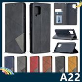 三星 Galaxy A22 拼接撞色保護套 軟殼 菱格側翻皮套 幾何圖形 隱形磁吸 支架 插卡 手機套 手機殼