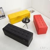 簡約現代沙發試衣間休息穿鞋凳子鞋柜家用床尾儲物凳鞋店長條換鞋凳  PA685『紅袖伊人』