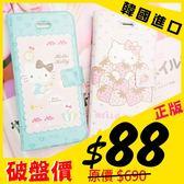 APPLE iphone5 i5s ise Hello Kitty 凱蒂貓 三麗鷗 磁釦 手機套 側掀 皮套 掀蓋 日記式 可插卡 MQueen膜法女王