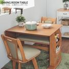 餐桌 吧檯 桌子【Y0568】Peachy 2~4人可伸縮餐桌(兩色) 完美主義