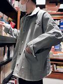 秋季新款日系工裝夾克男士韓版潮流寬鬆潮牌牛仔文藝外套港風   印象家品旗艦店