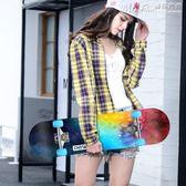 滑板馳遠四輪滑板青少年初學者兒童男孩女生成人雙翹4抖音專業滑板車  LX曼莎時尚