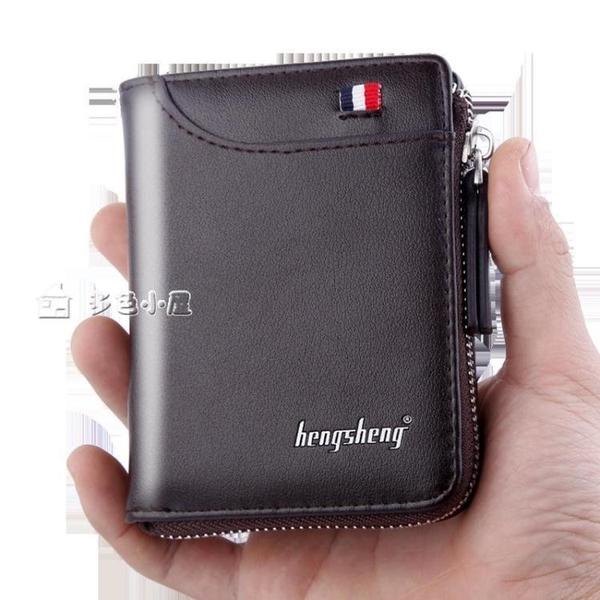 男錢包新款男士小錢包短款多功能可放駕駛證時尚潮流韓版男款皮夾大容量 快速出貨