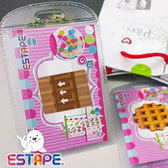 【ESTAPE易撕貼】隨手貼抽取式OPP裝飾封貼膠帶(零食版/巧克力)