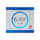 森田藥粧 DR.JOU 六重玻尿酸極水潤凍膜 (100ml) 凍膜