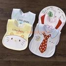 口水巾嬰兒純棉口水圍兜防水圍嘴新生寶寶嬰幼兒U型吃飯兜兜用品品牌【小桃子】