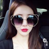 貓眼時尚鏤空金屬超大太陽眼鏡女長臉顯瘦流行潮切邊墨鏡【韓衣舍】