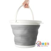 釣魚桶 摺疊水桶 塑料筒車用家用洗澡儲水戶外旅行釣魚美術泡澡伸縮 1色